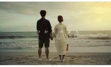 【山口県光市①移住プロモーション動画】ひかりのまち(字幕編)