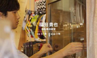 【茨城県つくば市⑤移住プロモーション動画】TSUKUBA LIFE~最高の自転車ライフ~