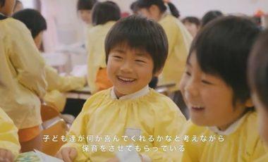 【奈良県生駒市 保育園・幼稚園 採用プロモーション動画】