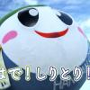 【大阪府阪南市シティープロモーション動画】子育て編