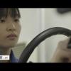 【広島県東広島市移住PR動画】「やさしい未来都市」先端技術×若いチカラ。
