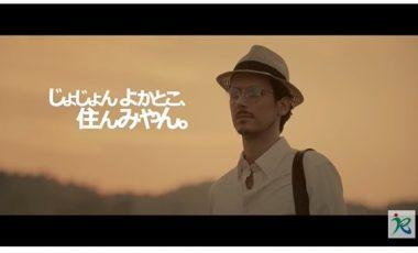 【宮崎県小林市①移住プロモーション動画】ンダモシタン小林