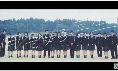 【宮崎県小林市②PRミュージックビデオ】田舎女子高生