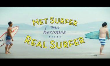 【宮崎県日向市 移住プロモーション動画】~Net surfer becomes Real surfer~