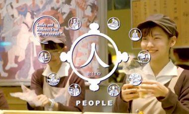 【東京都中央区⑤ プロモーション動画】『Experience Central Tokyo!』~人(HITO)編~