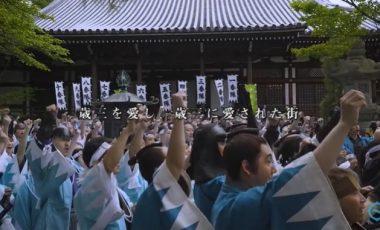 【東京都日野市④ プロモーション動画】土方歳三没後150年