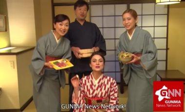 【群馬県⑤ シティプロモーション動画】GNN GUNMA News Network 温泉編ショートフィルム