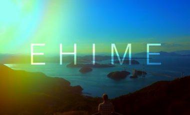 【愛媛 シティプロモーション動画】『食とモノづくり編』 Off the grid in Ehime,Japan【4K】Experience Ehime Japan – Gastronomy & Craft