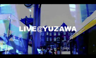【新潟県湯沢町移住定住PR動画】LIVE@YUZAWA