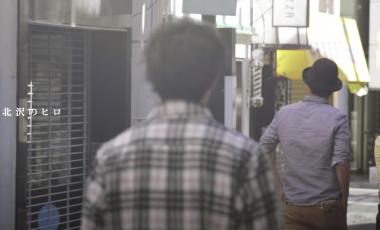 【連続移住小説 第1話 下北沢のヒロ】青森県弘前市移住小説動画
