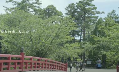 【連続移住小説 第4話  祭りの夜、ねぷた】青森県弘前市移住小説動画