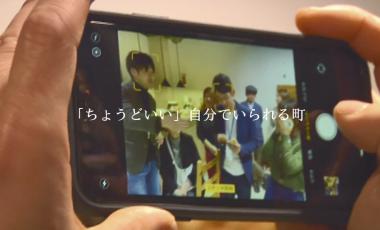 【栃木県足利市移住PR動画】「このまちを想うとき」~故郷への移住を考え、6年~(鶴見裕也さん Uターン)