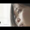 【広島県東広島市移住PR動画】「やさしい未来都市」イラストレーター×子育て。