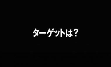 【大阪府 能勢町 移住・観光プロモーション動画】(移住編)